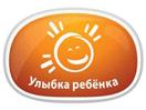 ulibka_rebyonka_ru