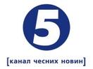 kanal5_ua